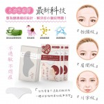 Vily®️ Forehead lines remover 6片/盒