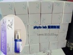 Phyto Lab 3000ppm Copper Peptide Rejuvenating Essence 20ml